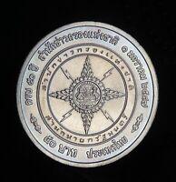2004 King Bhumibol Adulyadej Rama 9 National Intelligence Thailand 50 Baht Coin