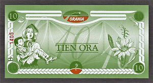 South Africa ORANIA 10 Ora Series 'B' Expired 2008 UNC