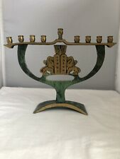 Vintage Dayagi Israel Menorah Hanukkah Judaica