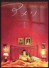 Amelie - Framed Movie Poster / Print (Japanese Style - Amelie On Bed)