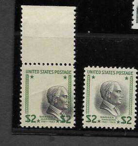 US Scott #833 mint never hinged $2 Harding, dramatic shifted vignette, 1938 f/vf