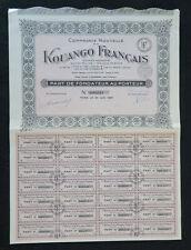 Action 1930 COMPAGNIE NOUVELLE DU KOUANGO FRANCAIS   titre bond share 3