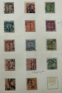 China, 1912  coiling dragon, used selection to $2 on paper