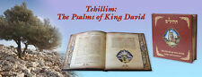 Tehillim: The Psalms of King David