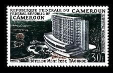 CAMEROUN - CAMERUN (REP. INDIP.) - PA - 1970 - Hotel di Monte Febe a Yaoundé