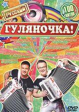 RUSSIAN-MUSIC-VIDEO-100-SONGS-DVD-PAL  2016. LAZAREV,NATALI.POTAP I NASTYA,