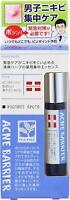 Ishizawa Lab ACNE BARRIER Medicated Protect Spots 9.7ml for men