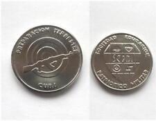 Medaille aus DDR Nachlass Militär Bodentruppen patriotico militar medal medalla?
