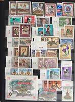 Lot Timbres Autriche 1986 (** et Oblitérés)