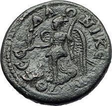 MAXIMINUS I THRAX 235AD Thessalonica Macedonia NIKE KABEIROS Roman Coin i58093
