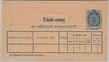 Hongrie-HISTOIRE POSTALE: carte de réception télégramme Michel # ta 1 ii bloc de 3