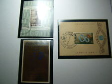 Lot of 3 Diff' Zionist Congress Jerusalem Labels Israel Herzl Judaica stamps