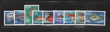YUGOSLAVIA 452-60 MNH LOBSTER, SEA HORSE, PAPER NAUTILUS, SCORPION FISH