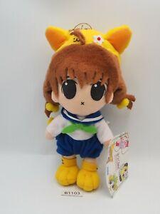 "Di Gi Charat B1103 Puchiko SEGA 2001 Broccoli TAG 7"" Plush Toy Doll Japan"