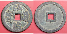 Ancient chinese charm coin amulet. Big module 14,6 gr. - 39 mm #au315