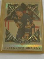 1993-94 Donruss Elite Series #8 Alexander Mogilny Sabres Hockey Card 5882/10000