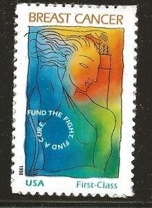 US Scott #B1, Single 1998 Semi-Postal VF MNH