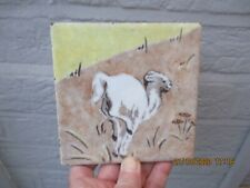 An Antique Minton Tile with a Lamb Design c1920s?