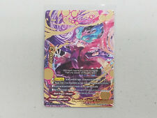 Future Card Buddyfight D-CBT/0117EN Dragon Force, Style of Retaliation