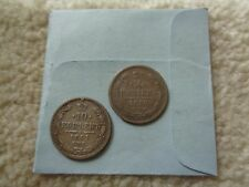 1861 and 1880 Russia 10 Kopeck 2 silver coins lot