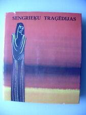 Sengrieku Tragedijas Antiken griechischen Tragödie 1975
