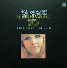 LISTEN ! AKIHIKO ICHIHARA TERUHIKO MIKASA Chiisana koi DRUM BREAKS FUNK DJ MURO