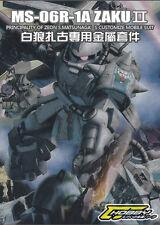 CJHOBBY Metal Details Part Set MG 1/100 MS-06R-1A ZAKU II Gundam Kit