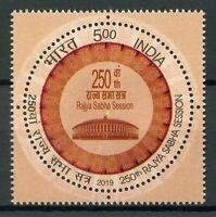 India Architecture Stamps 2019 MNH 250th Rajya Sabha Session Parliament 1v Set
