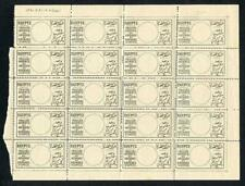 Egypt Found Open and Officially sealed labels Sheet of 20 in French and Arabic
