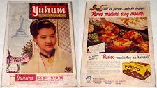 Philippine Iloilo YUHUM Magazine Celia Teddy 1953