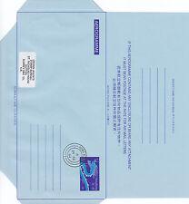 1984  HONG KONG AEROGRAMME No18A REPRINT $1 DRAGON-UNFOLDED FDC-REPRINTED