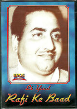 EK YAAD RAFI KE BAAD - BOLLYWOOD HIT 24 SONG DVD