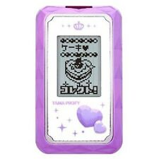 Tama heart collection Tama Profile Purple Bandai Japanese Brand New