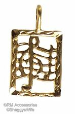 Music Staff Charm / Pendant EP Gold Plated Jewelry with a Lifetime Guarantee!