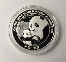China International Exposition Commemorative Coin Panda Coin Silver Plated G$