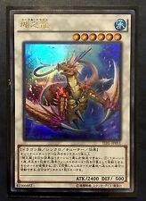 Yu-Gi-Oh! Japanese Coral Dragon TDIL-JP051 Ultra Rare The Dark Illusion OCG
