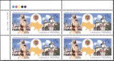 Ucraina 2003 Leopoli/LEONE // SCUDO/BUILDING/architettura/armi/mappa/regioni C/B n45097