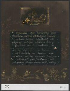 Thailand 2021 Thai Heritage Conservation - Massage Mini Sheet MUH