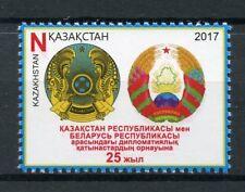 Kazakhstan 2017 MNH Diplomatic Relations JIS Belarus 1v Set Coat of Arms Stamps