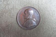 Vatican Medal -- Leo XIII -- Scuola di Belle Arti -- 1881 -- Religous / Catholic