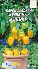 semillas de Pimienta de habitación Amarillo F1 -Huerta Verduras -10 semillas