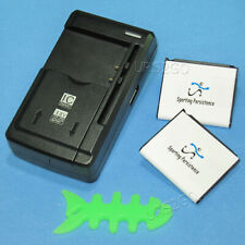 2x 1380mAh Battery+Universal Charger+Winder Silicon for Samsung Behold T919 Roxy