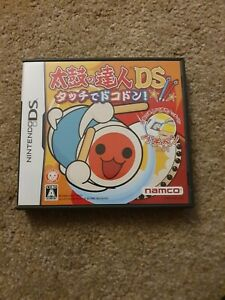 TAIKO NO TATSUJIN *DS JAPAN IMPORT* GB Advance included BRAND NEW