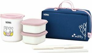 THERMOS Thermal Lunch Jar and Containers Miffy navy pink DBQ-254B NV-P
