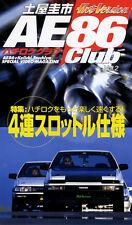 [VHS] AE86 Club vol.2 Toyota corolla levin trueno Keiichi Tsuchiya Akira Iida
