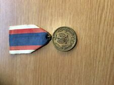 Vintage Polish National Service  Medal In Bronze 10 Year's Service