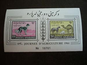 Stamps - Afghanistan - Scott# 492-493 - Souvenir Sheet