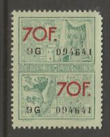 Belgium MNH Gum Mint revenue fiscal stamp 4-3- very scarce as mint (1955)