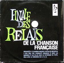 FINALE RELAIS CHANSON FRANCAISE 25CM 1964 1er enregistrement SERGE LAMA PREVOST