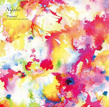 """Nujabes / """"Flowers""""  """"After Hanabi"""" [7inch / HOR-062 / RE] Hydeout Productions!"""